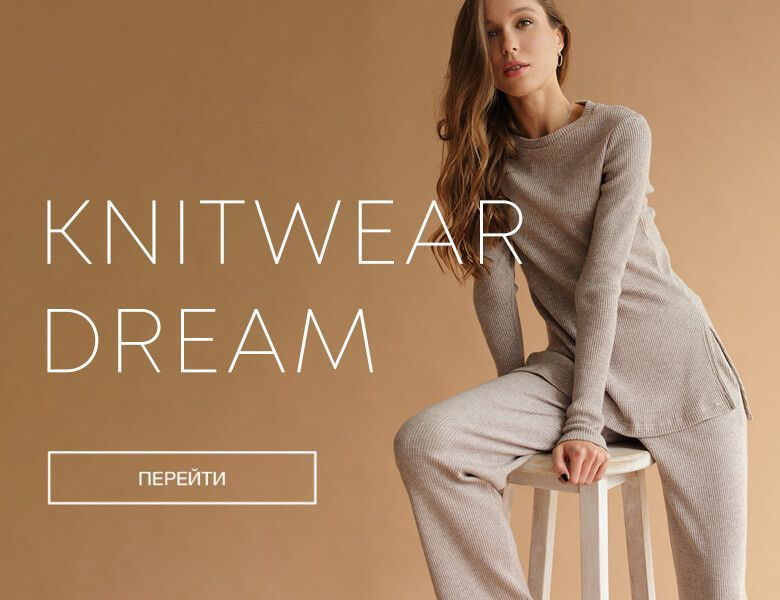 Knitwear dream